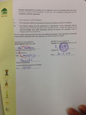 泰国BNH医院授权书