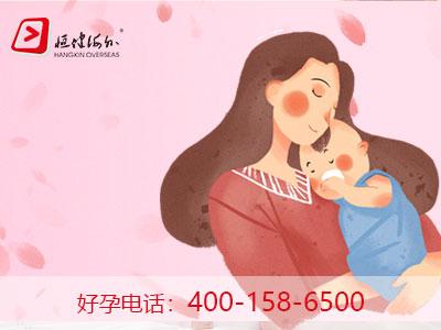 试管婴儿成功率和什么有关,心情吗